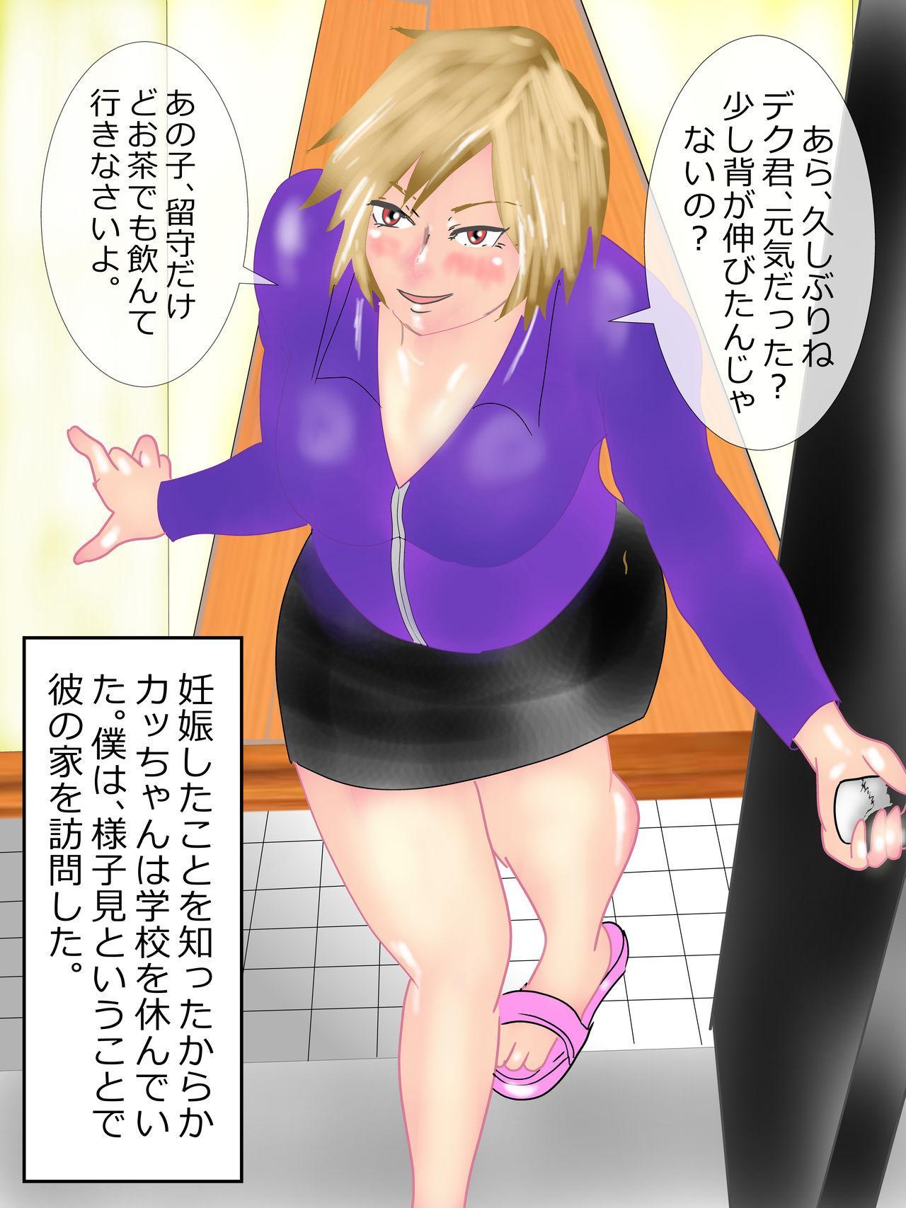 Netori Mama Kanjuku Dorian no Yuuwaku 15