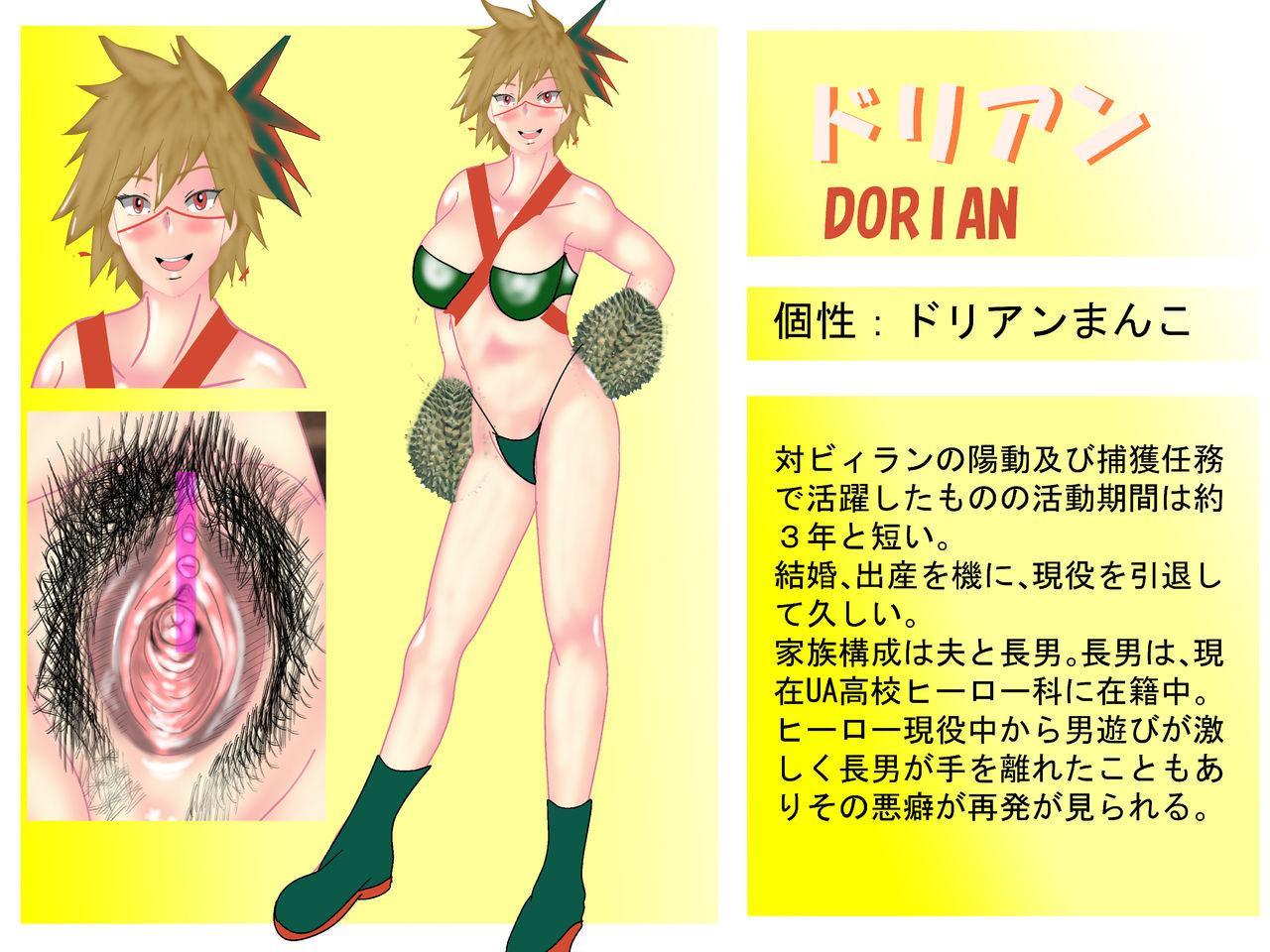 Netori Mama Kanjuku Dorian no Yuuwaku 21