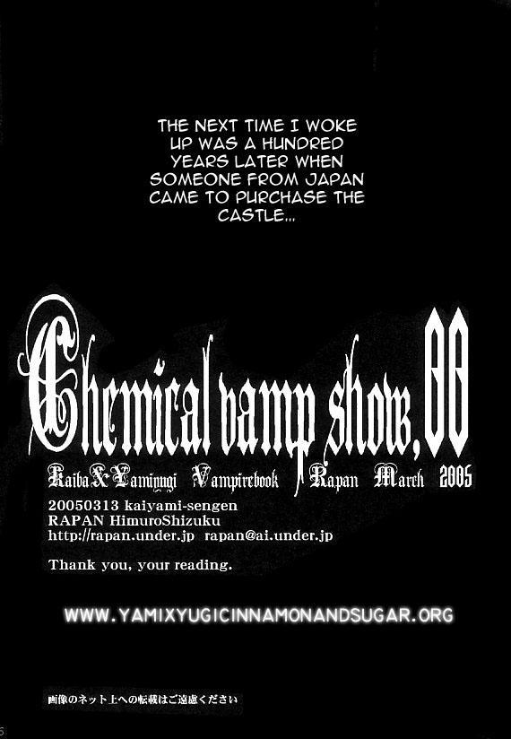 Chemical Vamp Show Intro - English 10