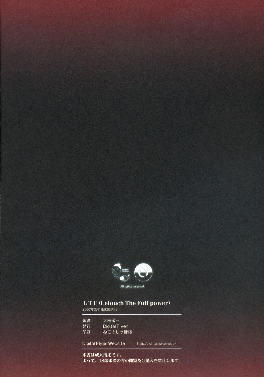 LTF 11