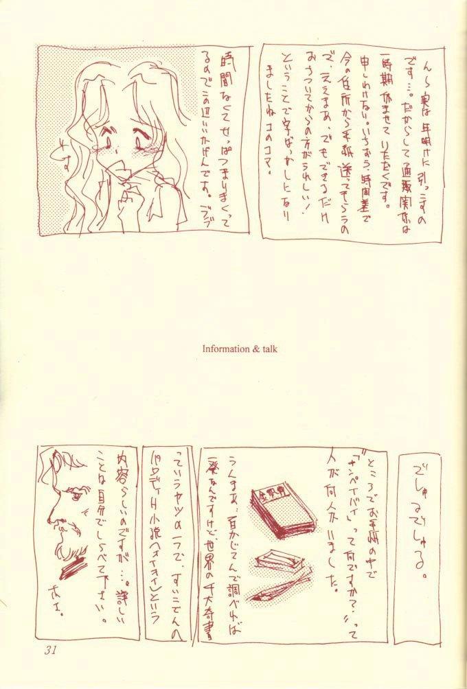 Kinpeibai 5 30
