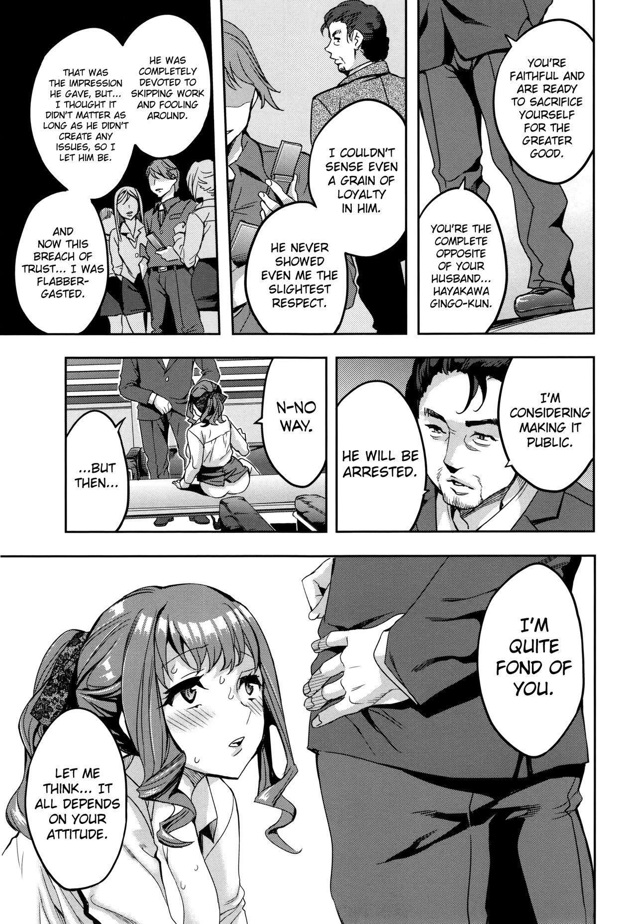 Sekigahara Shouji Hitodumabu Ch.1-5 6