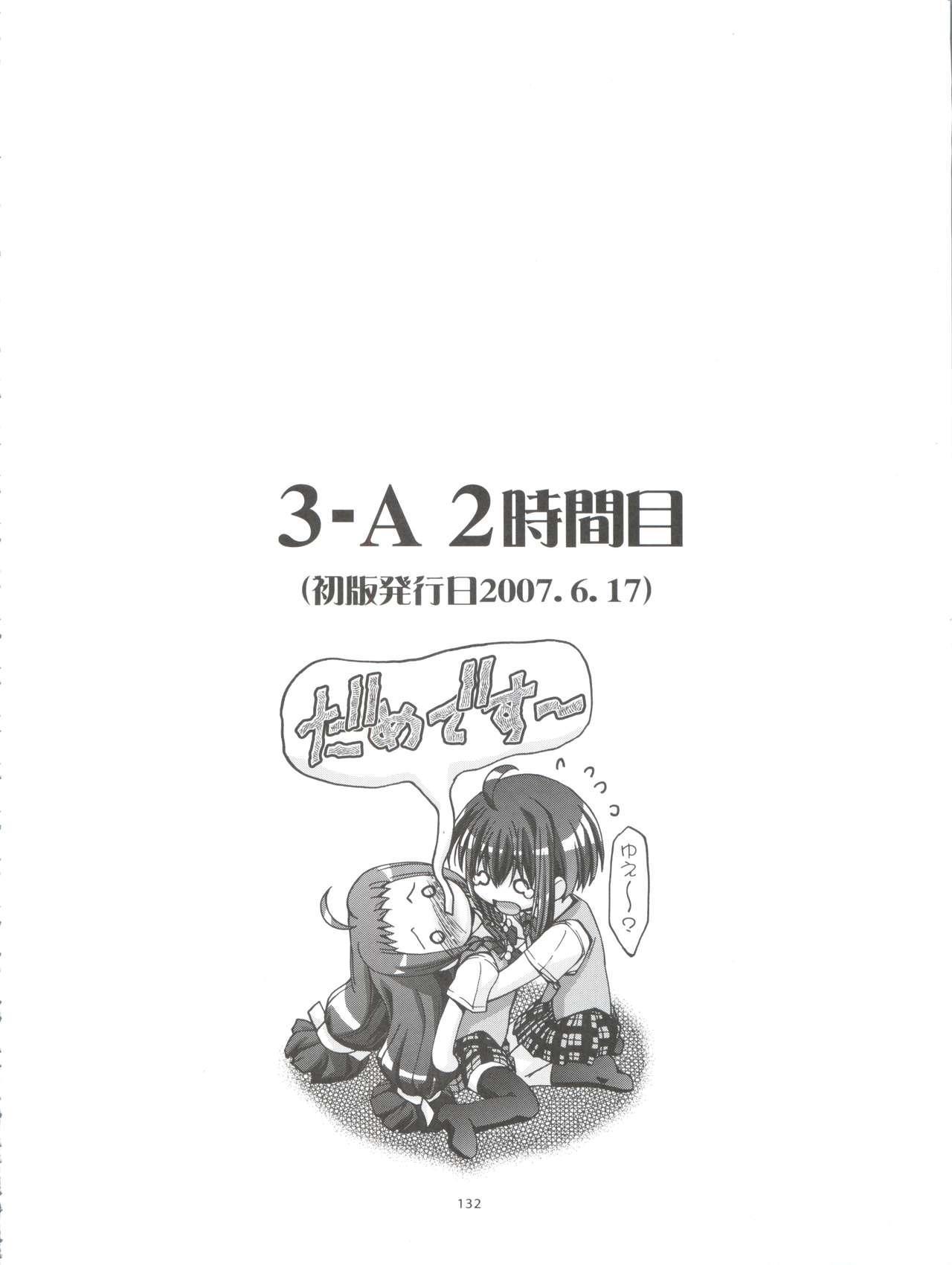 Mahora Gakuen Tyuutoubu 3-A Soushuuhen Vol. 1 130