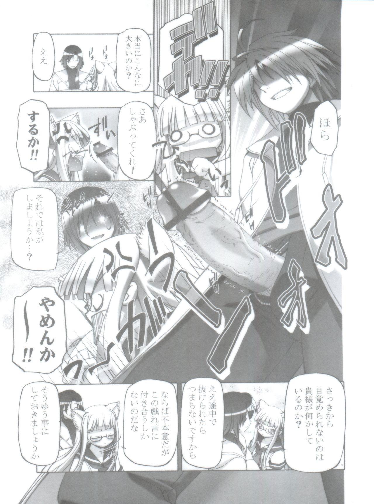 Mahora Gakuen Tyuutoubu 3-A Soushuuhen Vol. 1 28