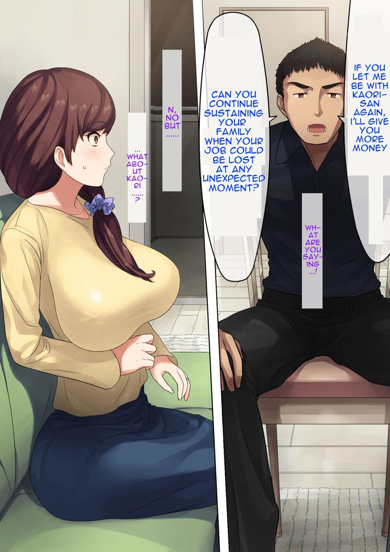 Aisai, Doui no Ue, Netorare   Beloved Wife - Netorare After Consent 32