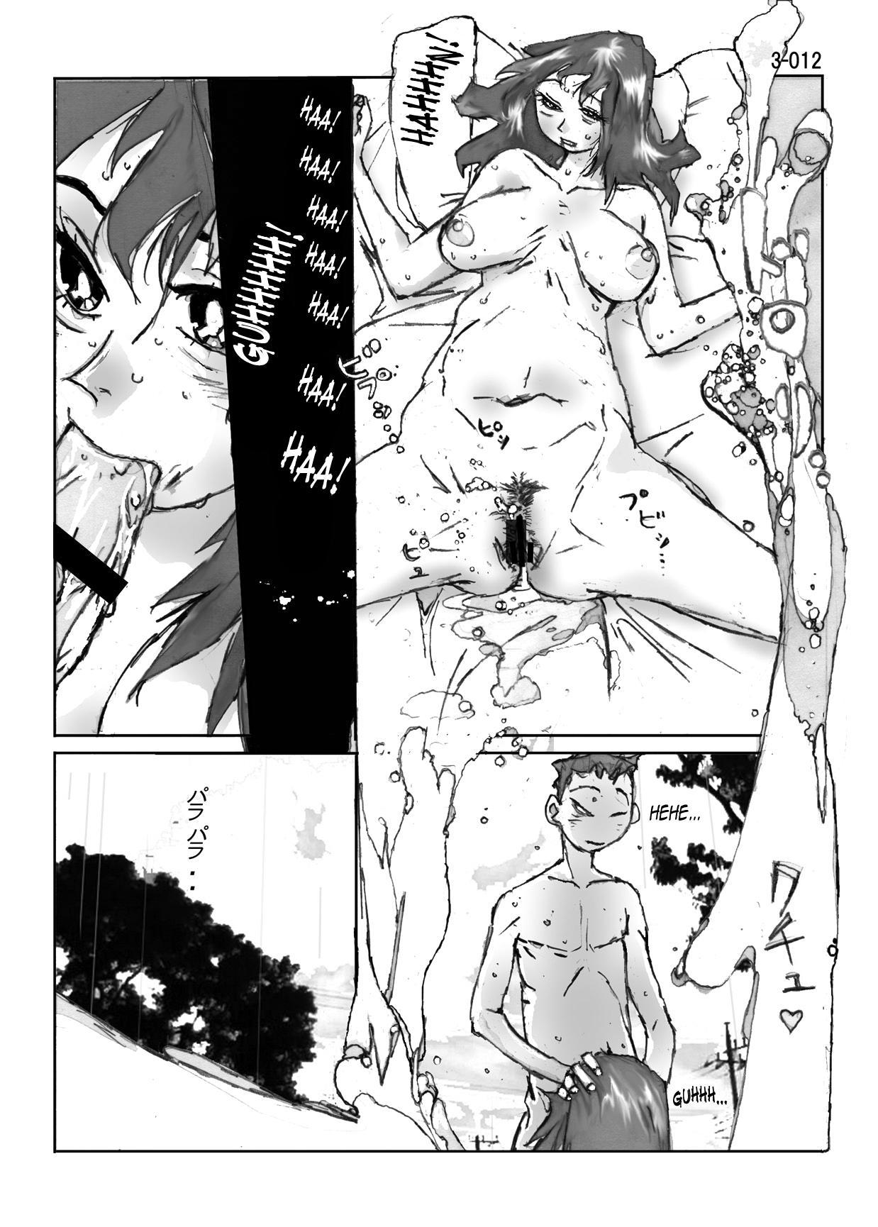 Kamo no Aji - Misako 3 12