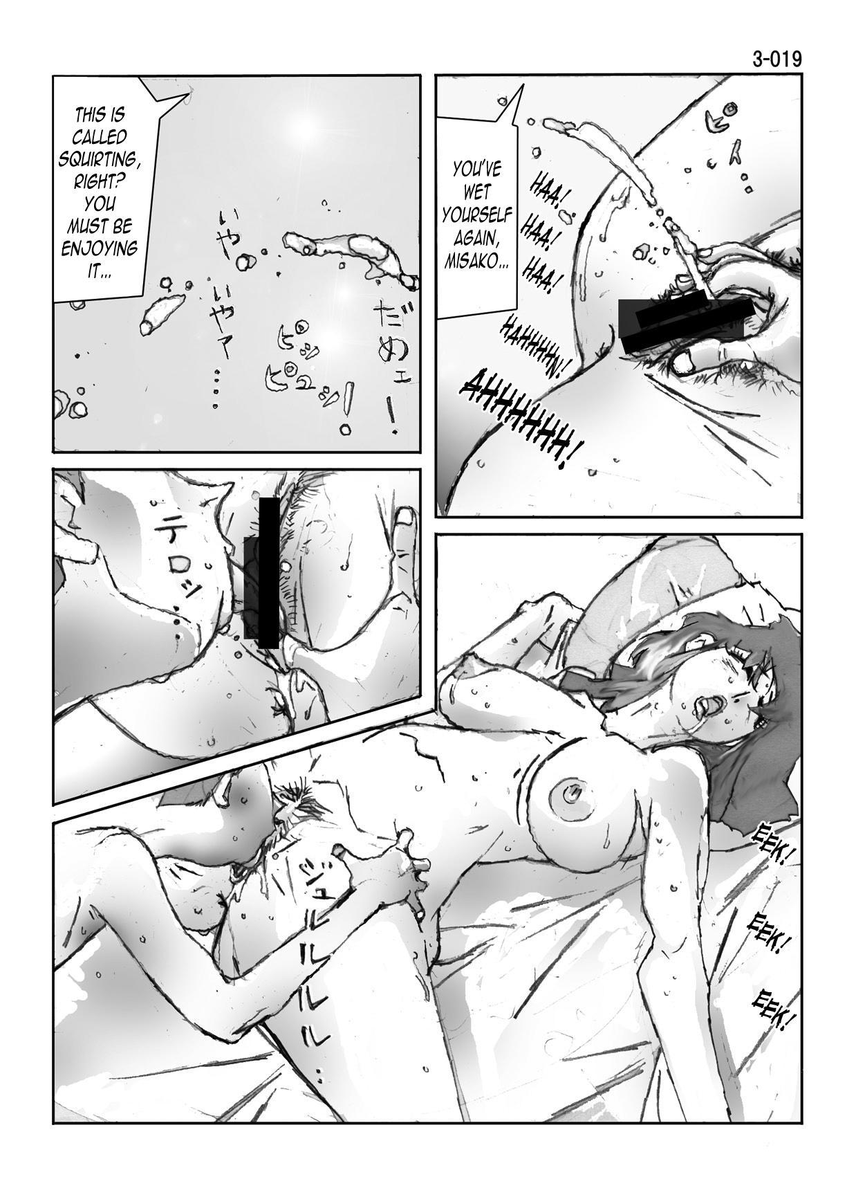 Kamo no Aji - Misako 3 19
