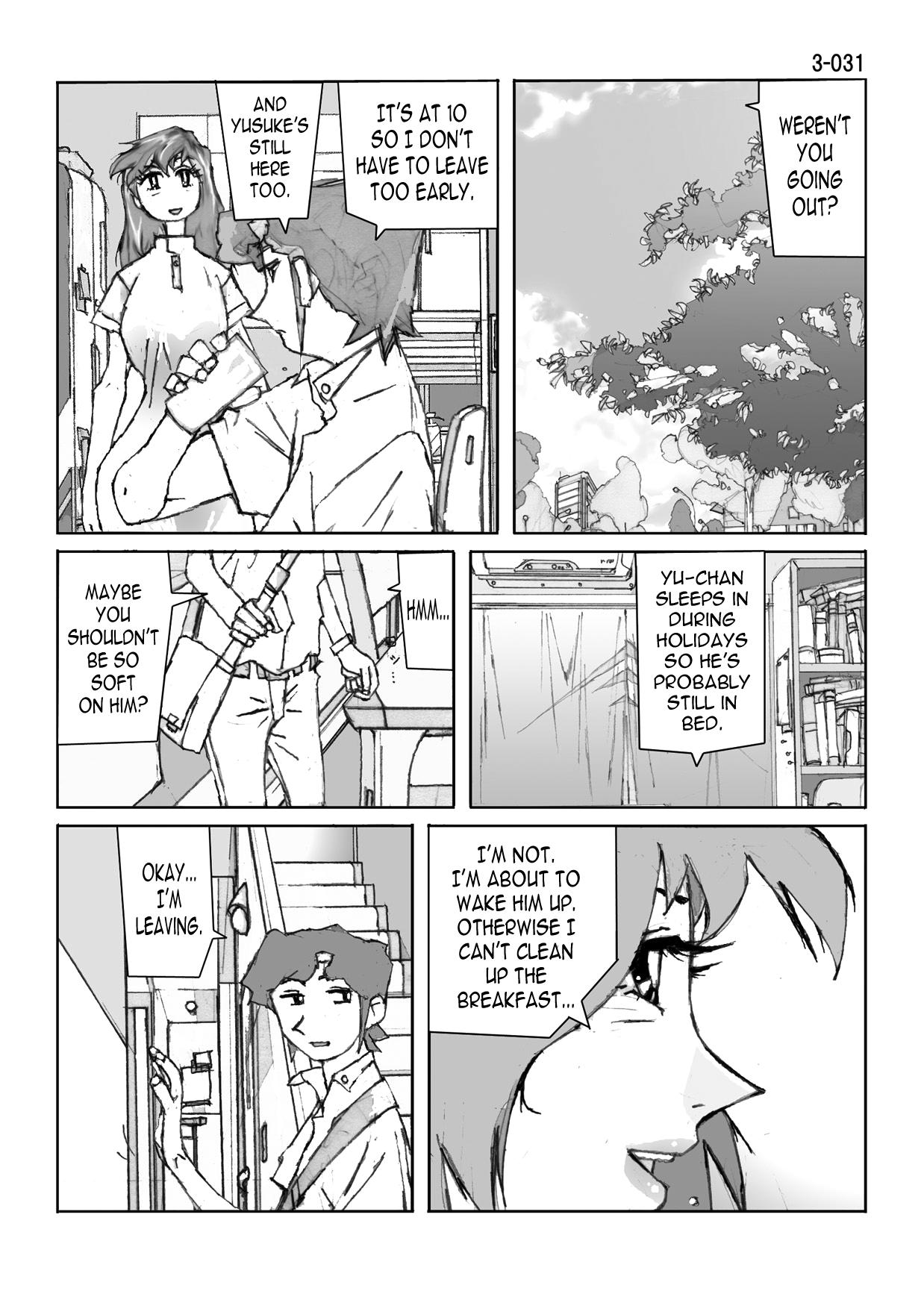 Kamo no Aji - Misako 3 31
