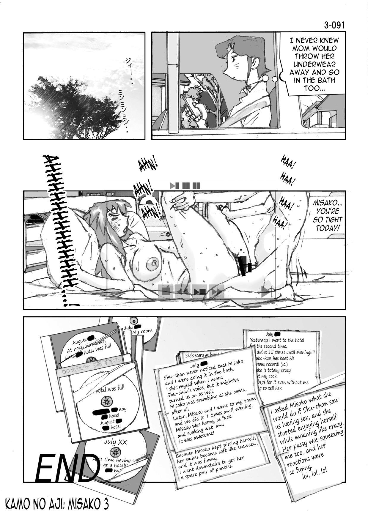 Kamo no Aji - Misako 3 91