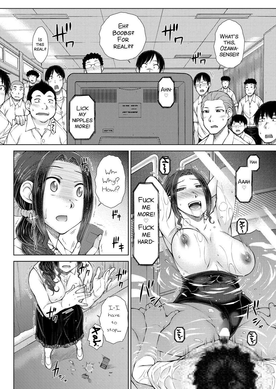 ○○○ Suki na Boku no Yome ga Onna Kyoushi na Ken 153