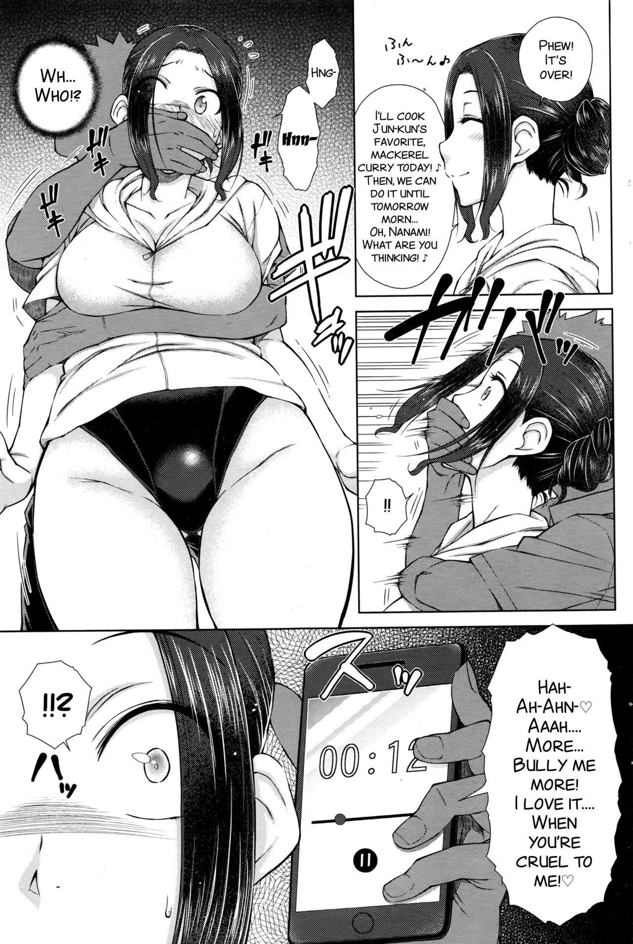 ○○○ Suki na Boku no Yome ga Onna Kyoushi na Ken 24