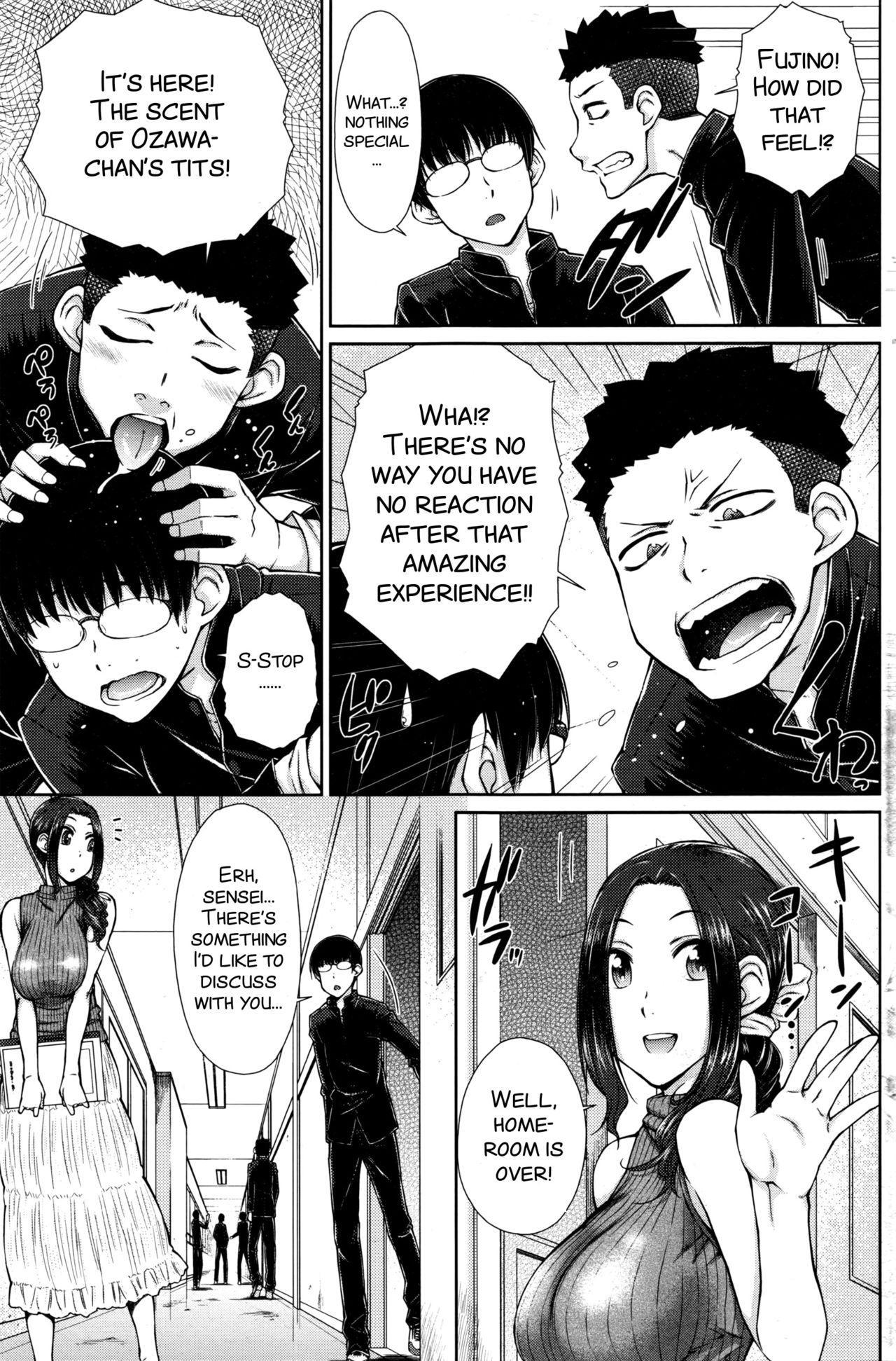 ○○○ Suki na Boku no Yome ga Onna Kyoushi na Ken 2