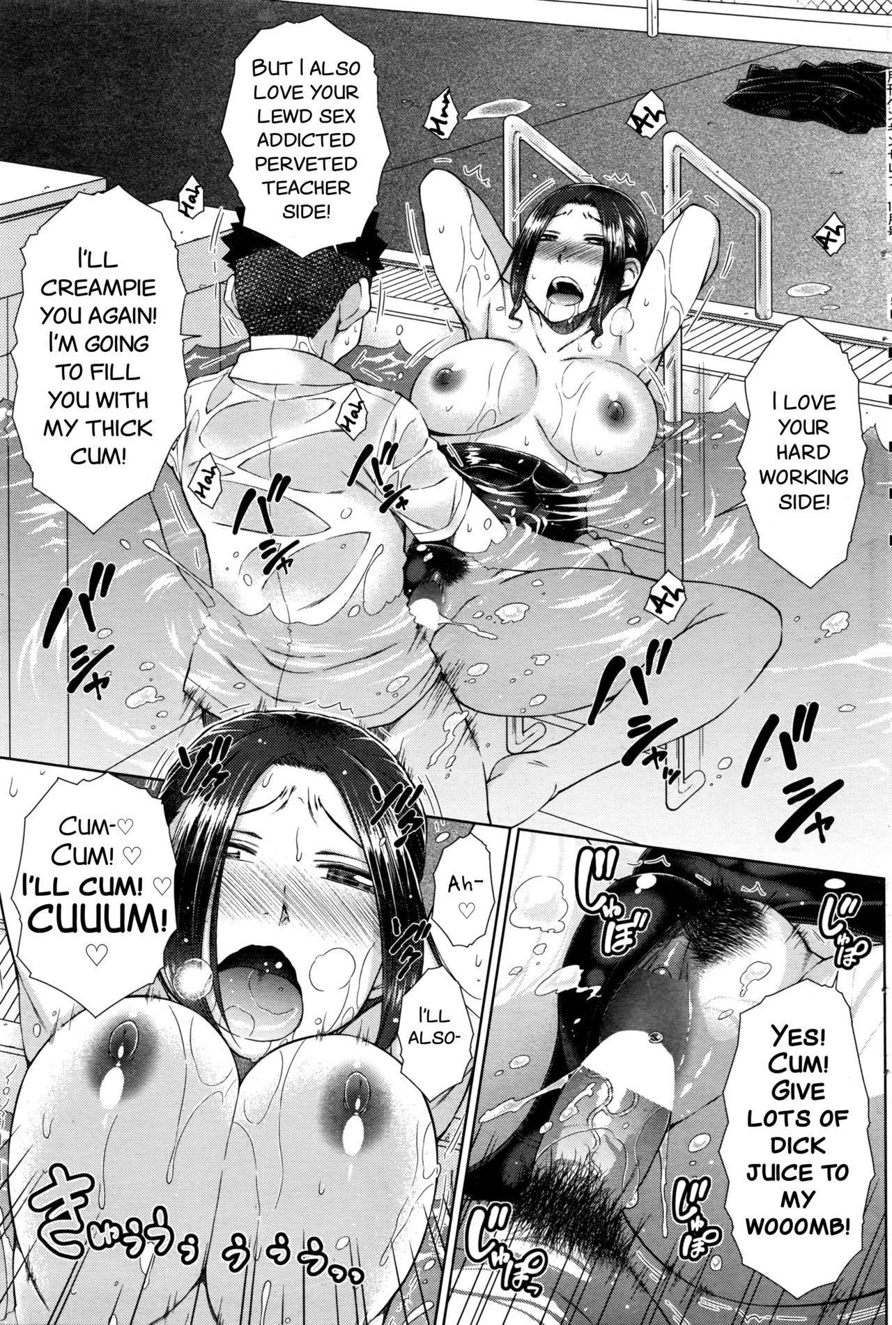 ○○○ Suki na Boku no Yome ga Onna Kyoushi na Ken 38