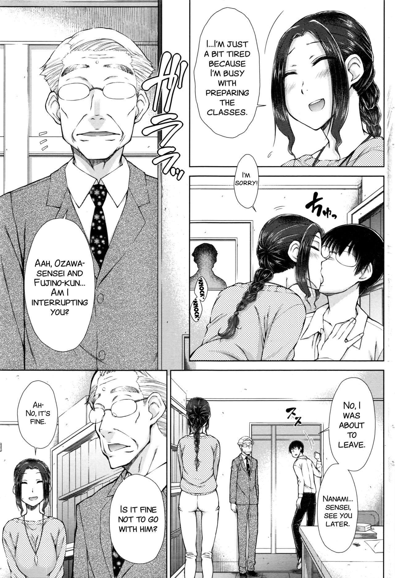 ○○○ Suki na Boku no Yome ga Onna Kyoushi na Ken 44