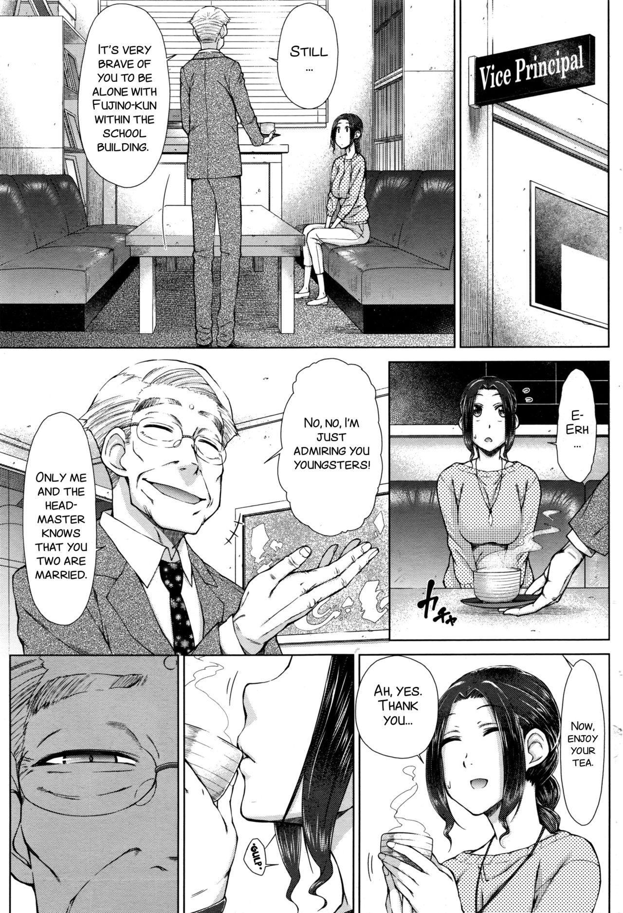 ○○○ Suki na Boku no Yome ga Onna Kyoushi na Ken 46