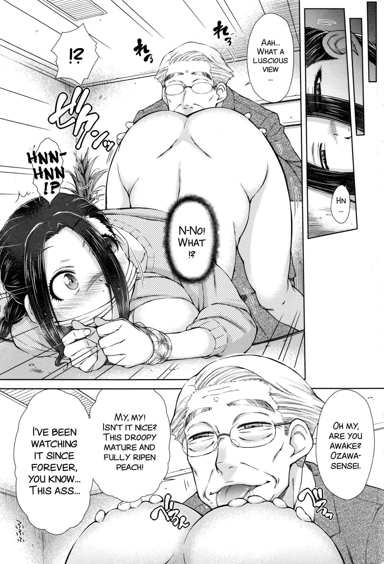 ○○○ Suki na Boku no Yome ga Onna Kyoushi na Ken 48