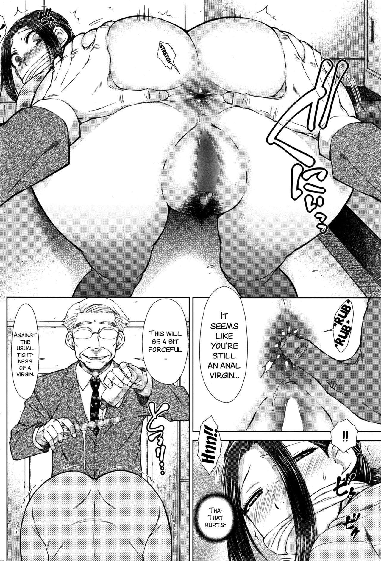 ○○○ Suki na Boku no Yome ga Onna Kyoushi na Ken 49