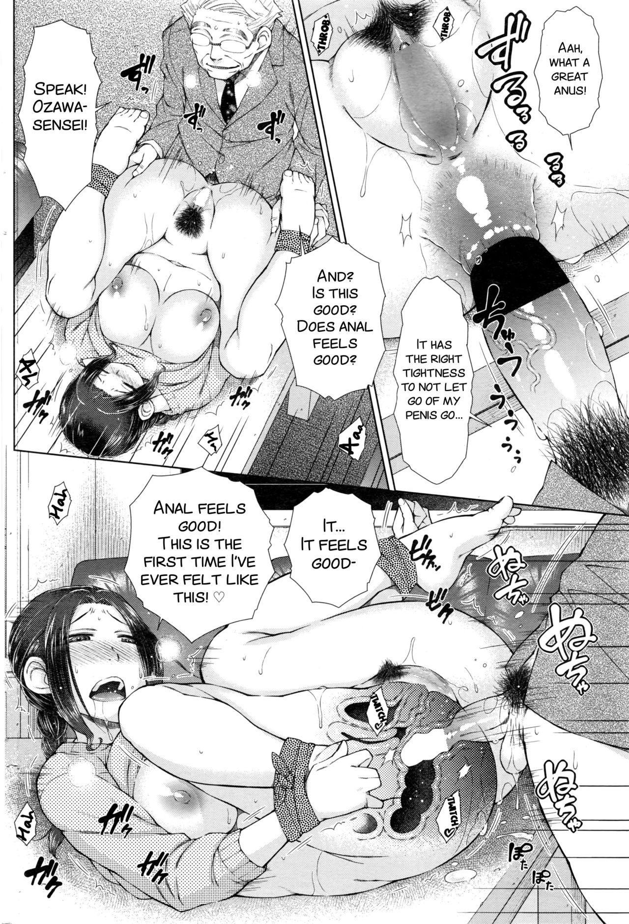 ○○○ Suki na Boku no Yome ga Onna Kyoushi na Ken 59