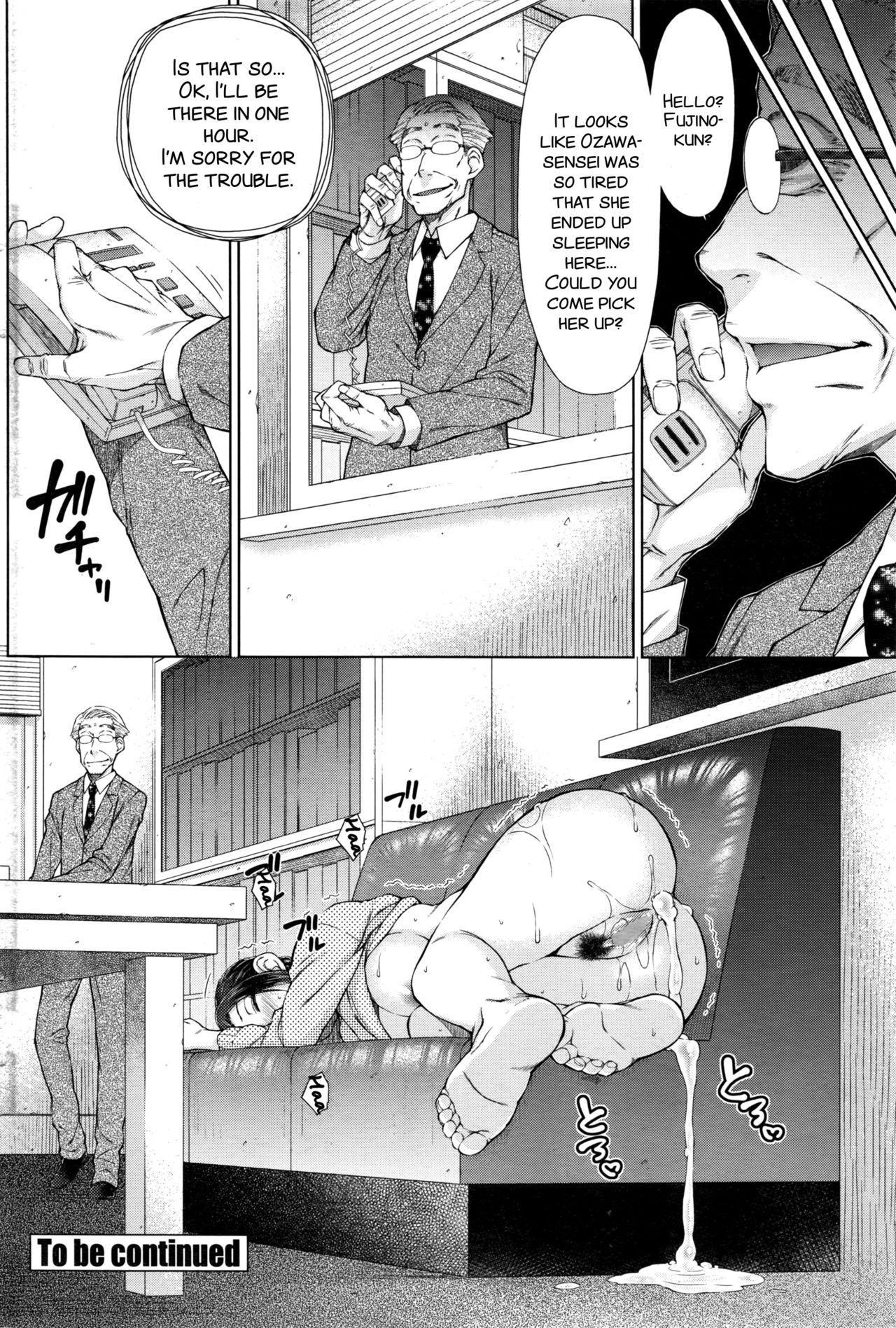 ○○○ Suki na Boku no Yome ga Onna Kyoushi na Ken 63