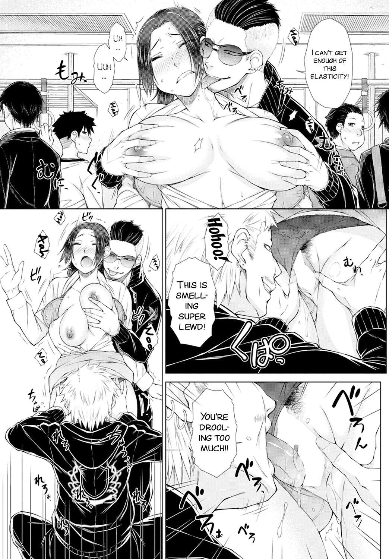 ○○○ Suki na Boku no Yome ga Onna Kyoushi na Ken 70
