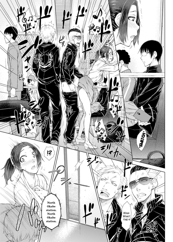 ○○○ Suki na Boku no Yome ga Onna Kyoushi na Ken 72