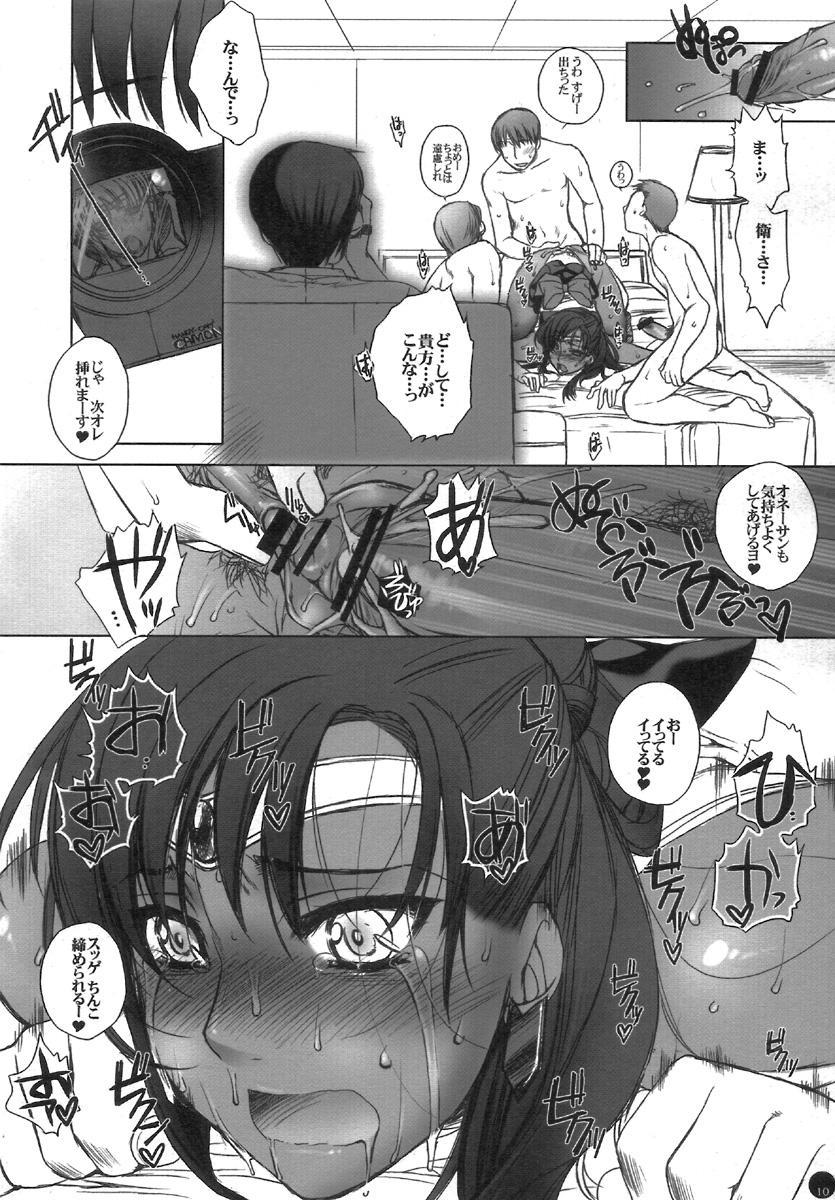 (C72) [L.L.MILK (Sumeragi Kohaku) Mugen Rasen (Bishoujo Senshi Sailor Moon) 9