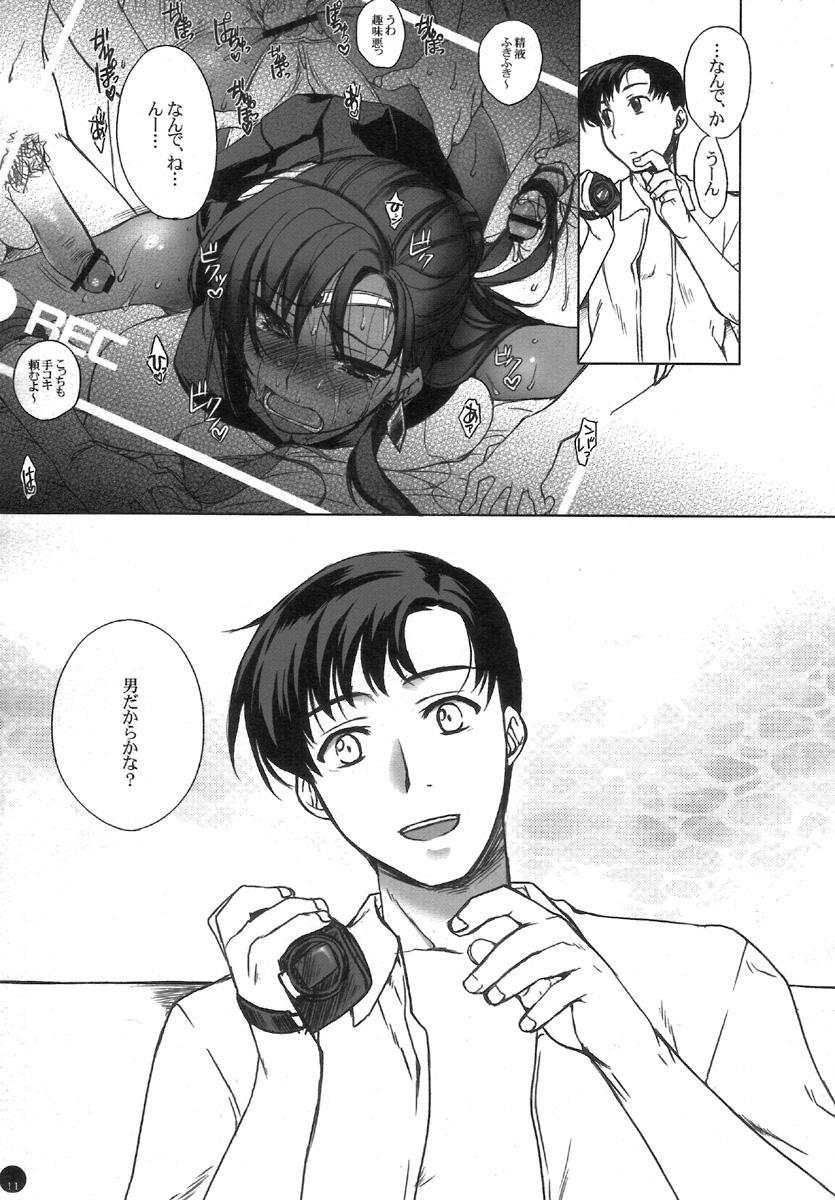 (C72) [L.L.MILK (Sumeragi Kohaku) Mugen Rasen (Bishoujo Senshi Sailor Moon) 10