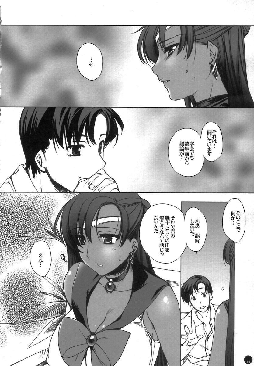 (C72) [L.L.MILK (Sumeragi Kohaku) Mugen Rasen (Bishoujo Senshi Sailor Moon) 13