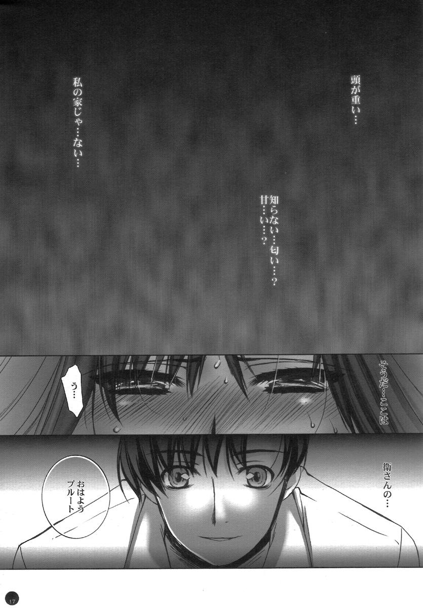 (C72) [L.L.MILK (Sumeragi Kohaku) Mugen Rasen (Bishoujo Senshi Sailor Moon) 16