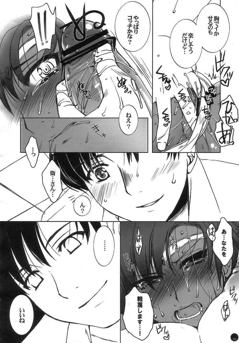 (C72) [L.L.MILK (Sumeragi Kohaku) Mugen Rasen (Bishoujo Senshi Sailor Moon) 23