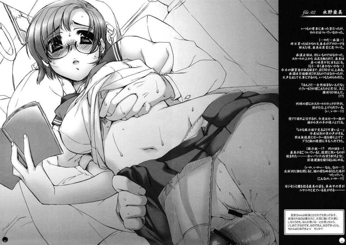 (C72) [L.L.MILK (Sumeragi Kohaku) Mugen Rasen (Bishoujo Senshi Sailor Moon) 38