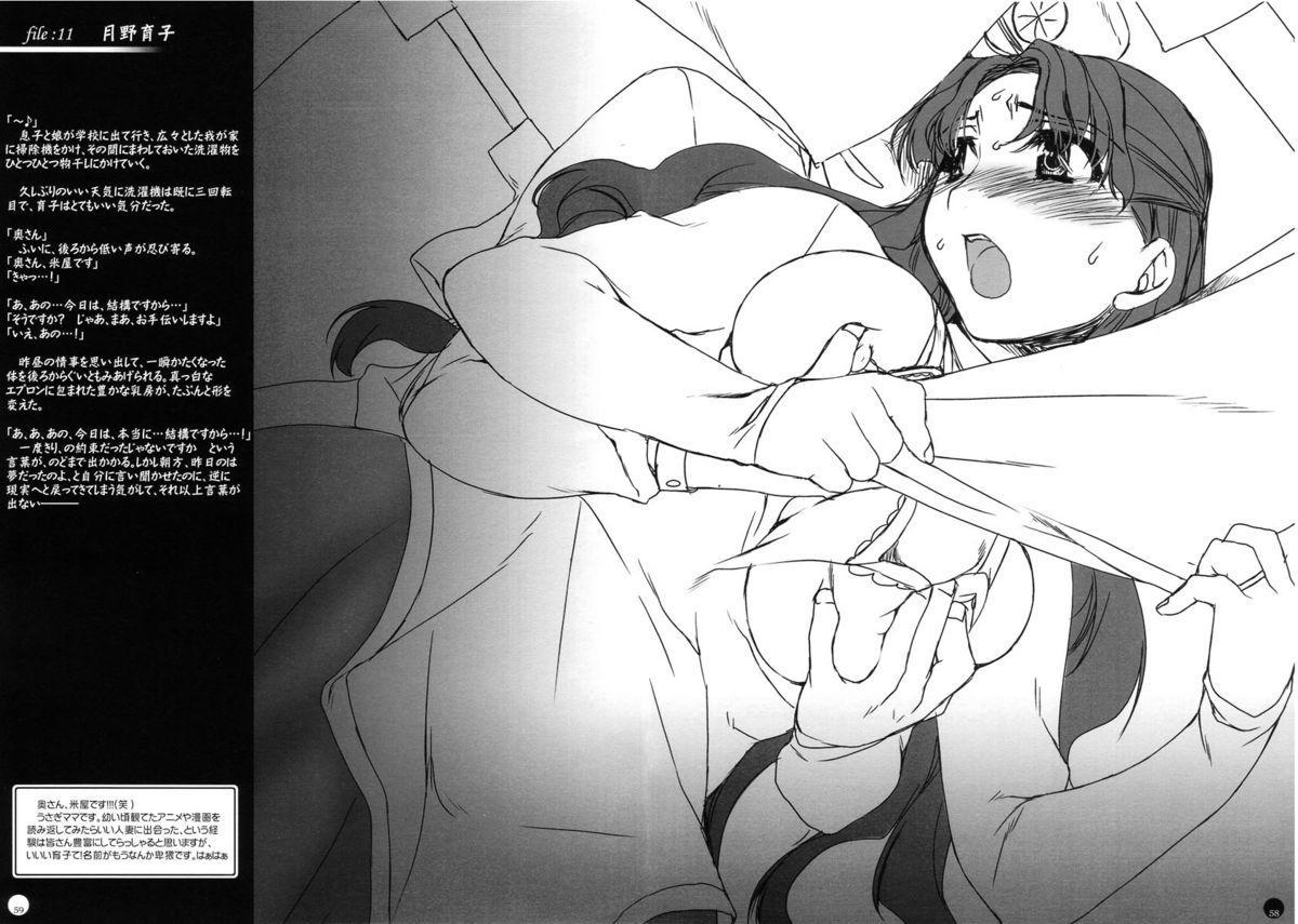 (C72) [L.L.MILK (Sumeragi Kohaku) Mugen Rasen (Bishoujo Senshi Sailor Moon) 47