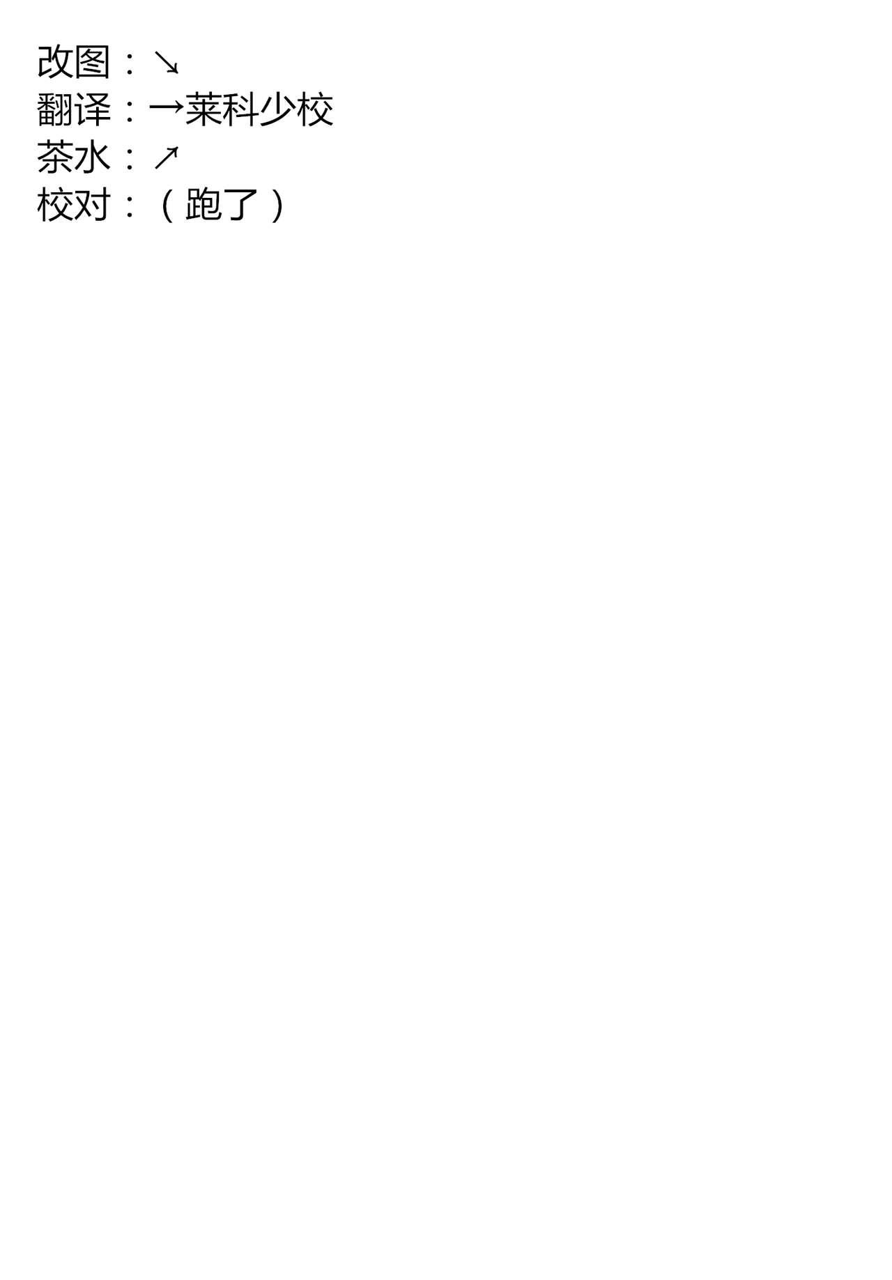 Sunao na Nao 35