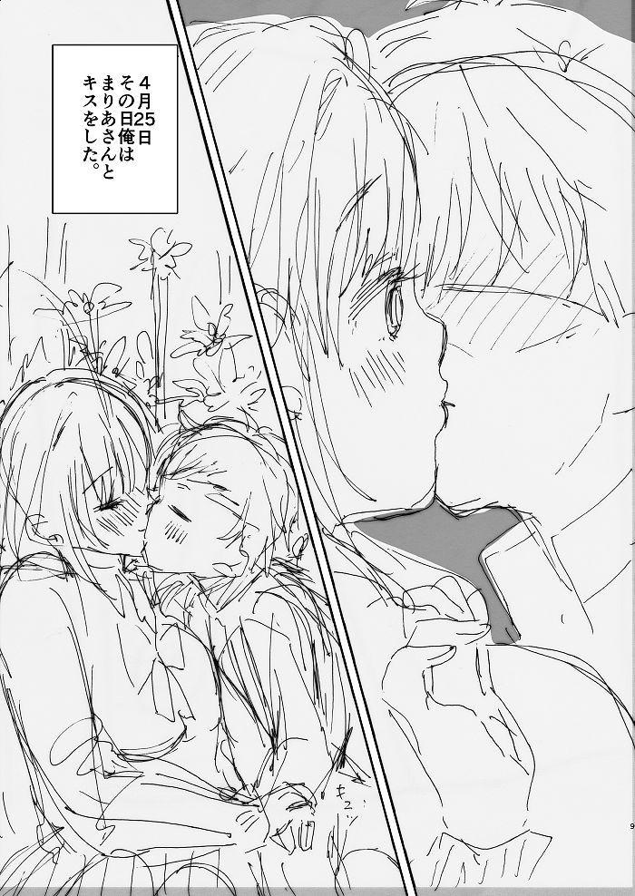 Onee-chan, Kimitachi no Koto shika Aisenai Tomodachi Gokko Hen 6
