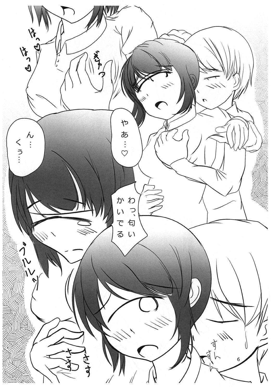 Tangan-san to Issho 5