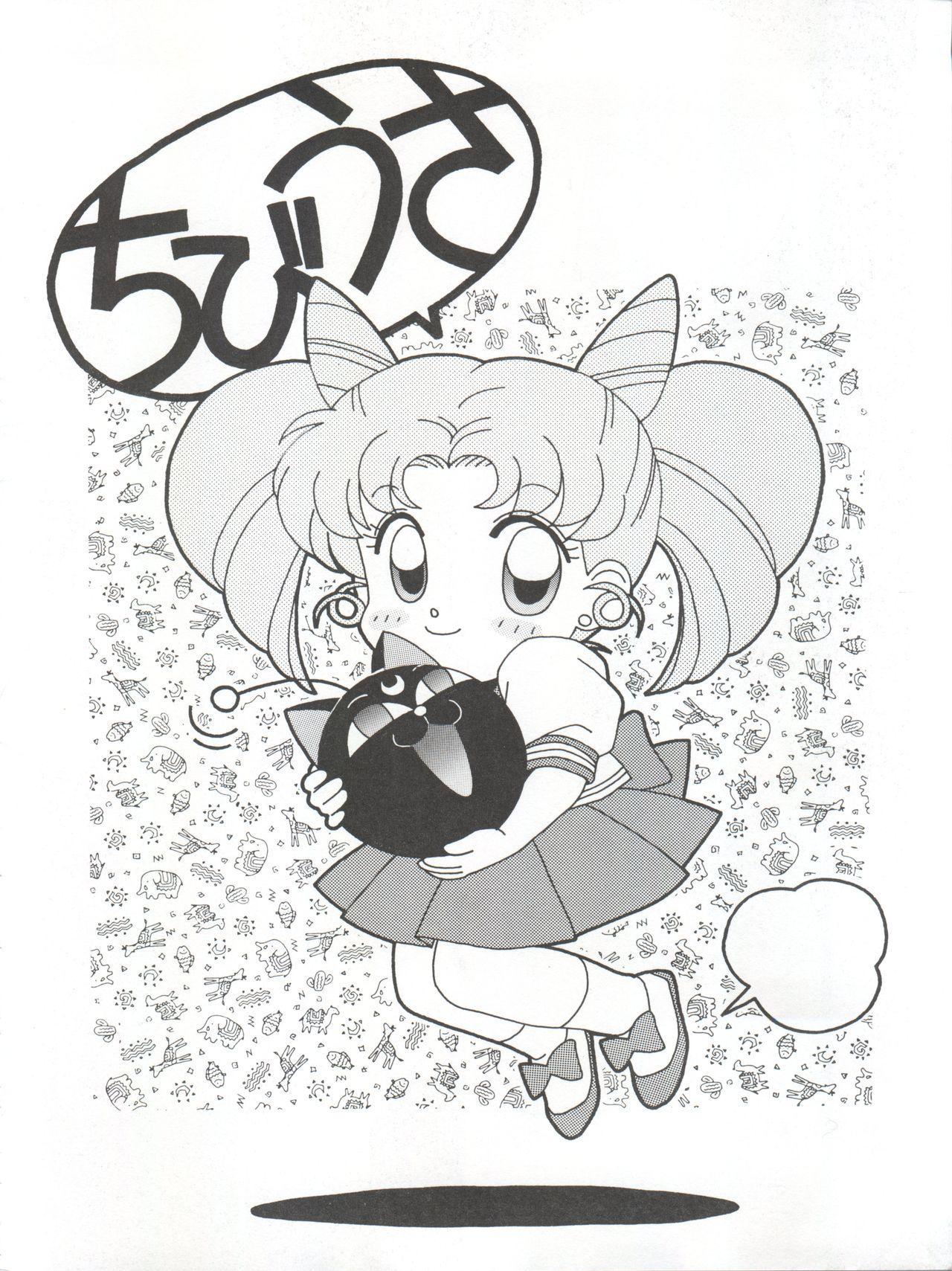NANIWA-YA FINAL DRESS UP! 9