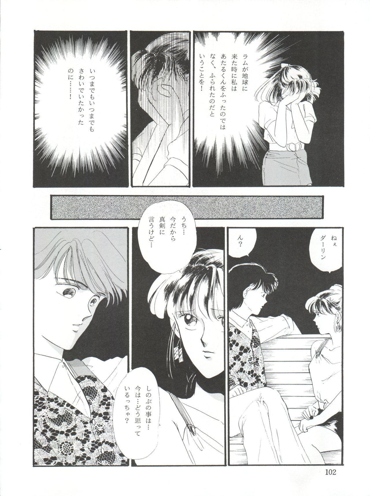 NANIWA-YA FINAL DRESS UP! 101
