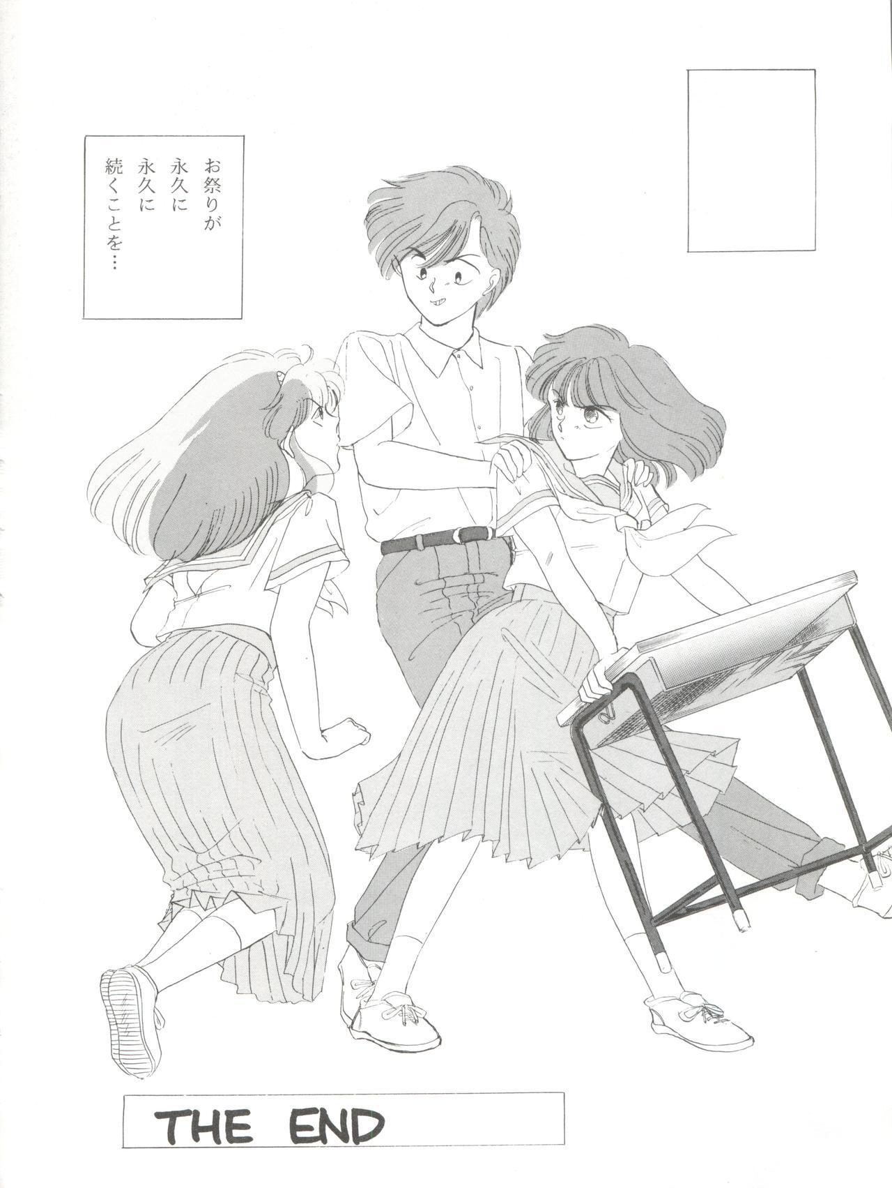 NANIWA-YA FINAL DRESS UP! 103