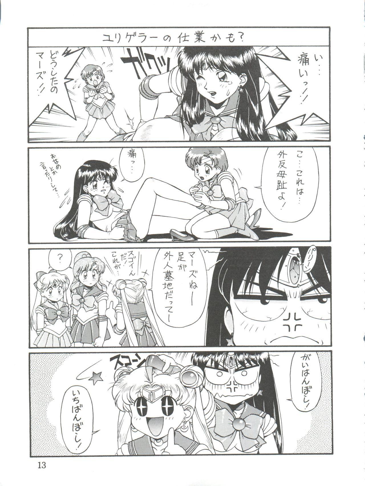 NANIWA-YA FINAL DRESS UP! 12