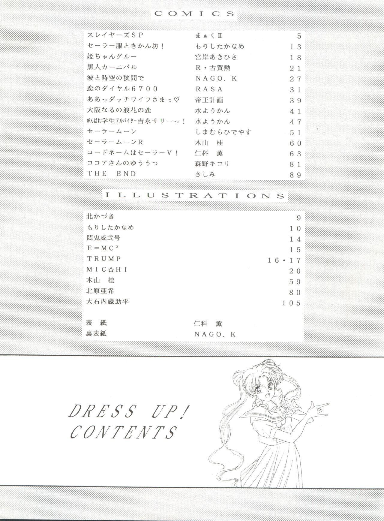 NANIWA-YA FINAL DRESS UP! 3