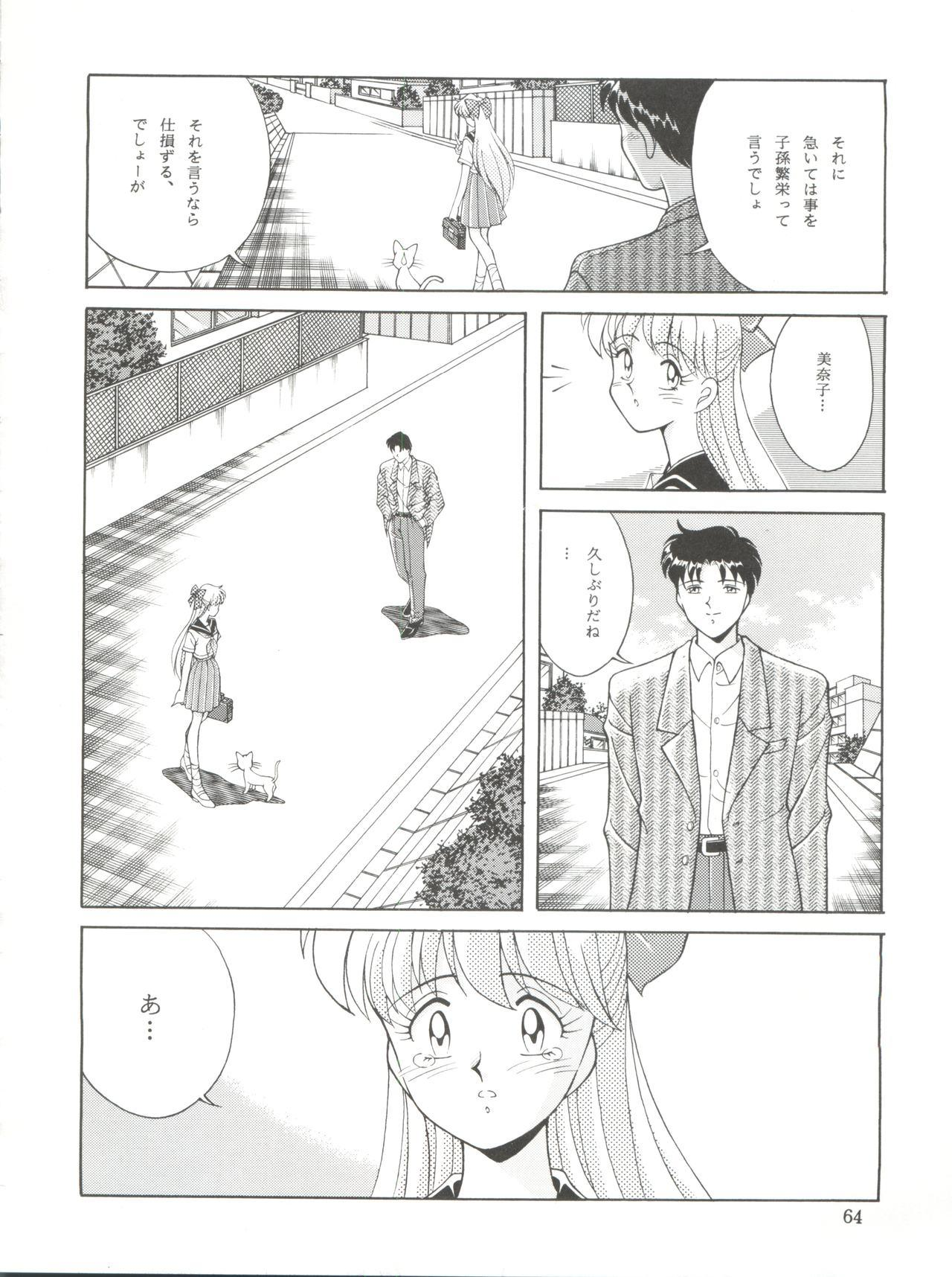 NANIWA-YA FINAL DRESS UP! 63