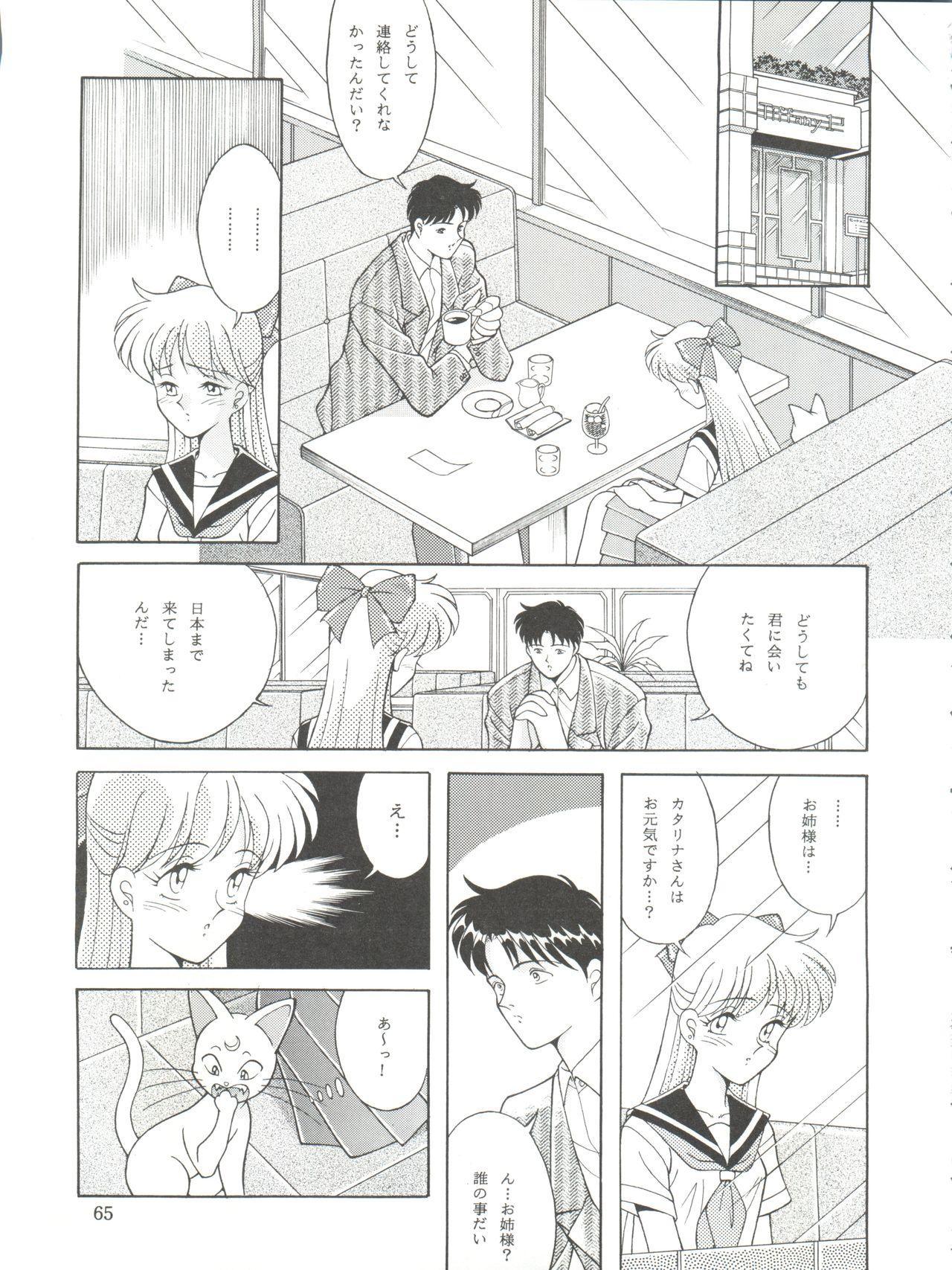 NANIWA-YA FINAL DRESS UP! 64