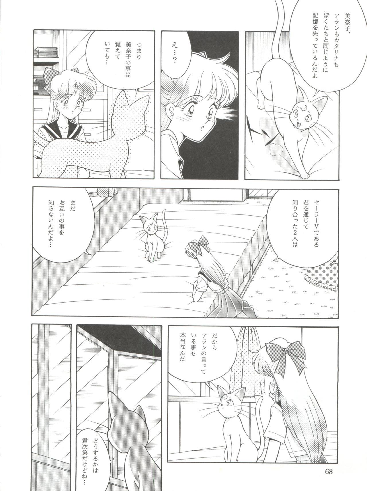 NANIWA-YA FINAL DRESS UP! 67