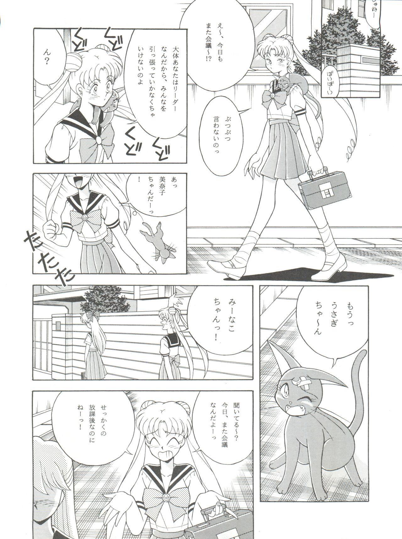 NANIWA-YA FINAL DRESS UP! 70