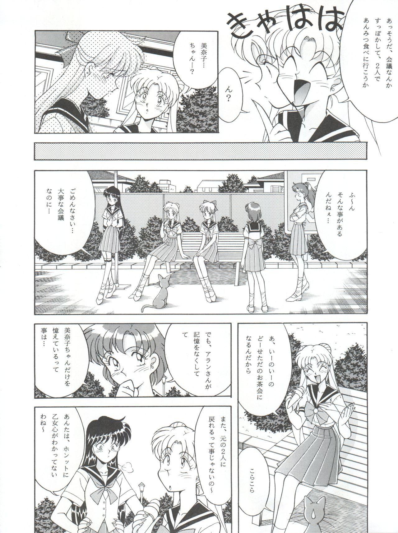 NANIWA-YA FINAL DRESS UP! 71