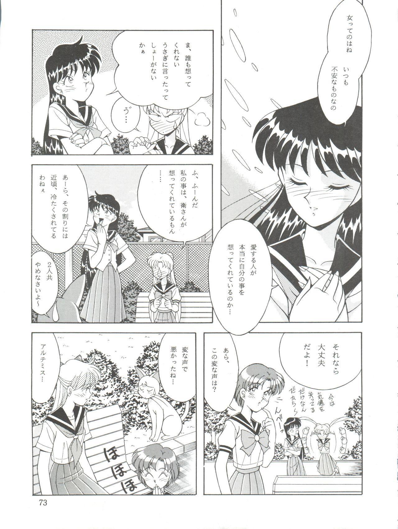 NANIWA-YA FINAL DRESS UP! 72
