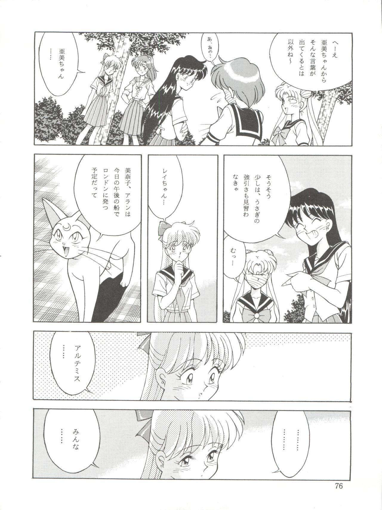 NANIWA-YA FINAL DRESS UP! 75
