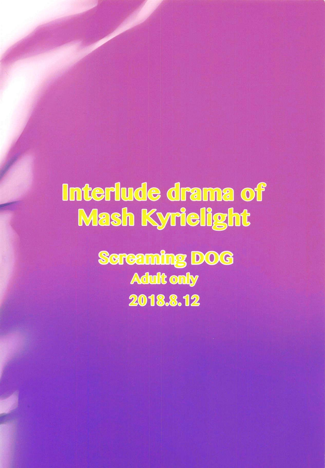 Mash Kyrielight no Makuaigeki 22