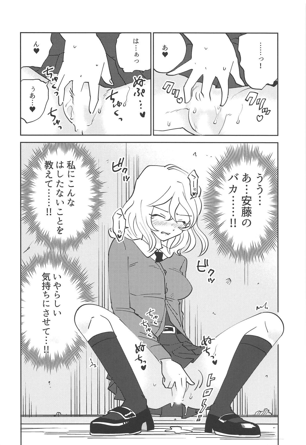Oshida!! Seikyouiku no Jikan da zo 21