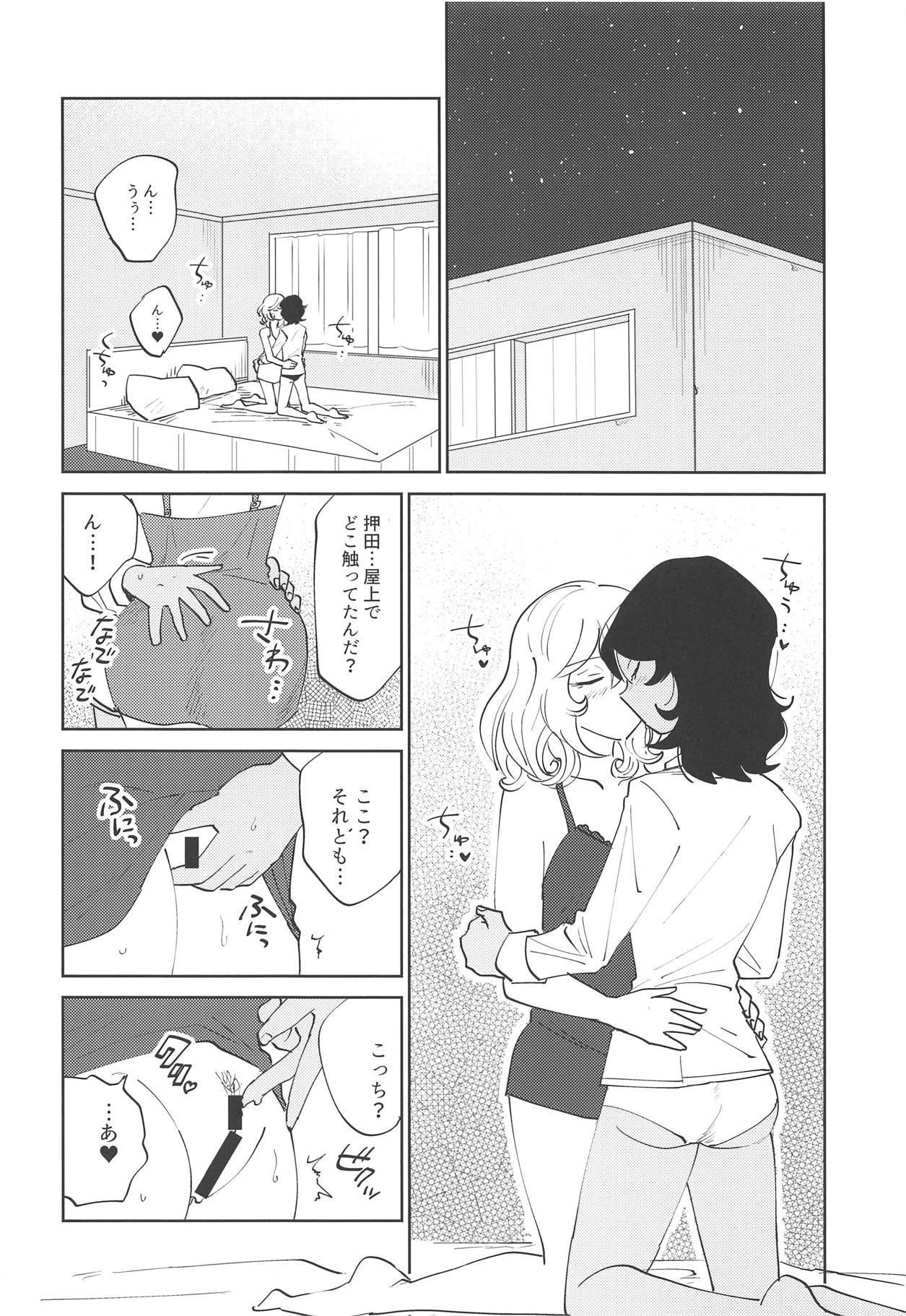 Oshida!! Seikyouiku no Jikan da zo 25
